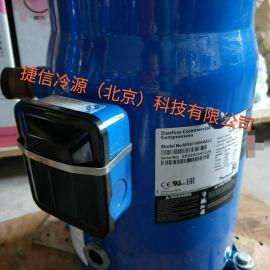 12匹丹佛斯百福马WSH140A4ALC涡旋多联机空调制冷压缩机