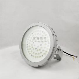 定力2.5米led防爆弯灯50W防爆高效节能led弯杆灯60W圆形防爆灯