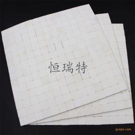 HRT-TC04发电厂分离器高铝耐磨陶瓷 抗磨马赛克 高硬度陶瓷片