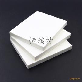 HRT粘�N耐磨�r板 高硬度氧化�X陶瓷�r板 �O�浞滥���|陶瓷板
