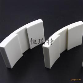 HRT氧化铝陶瓷异形件 卡槽耐磨陶瓷 U型陶瓷 高铝耐磨陶瓷