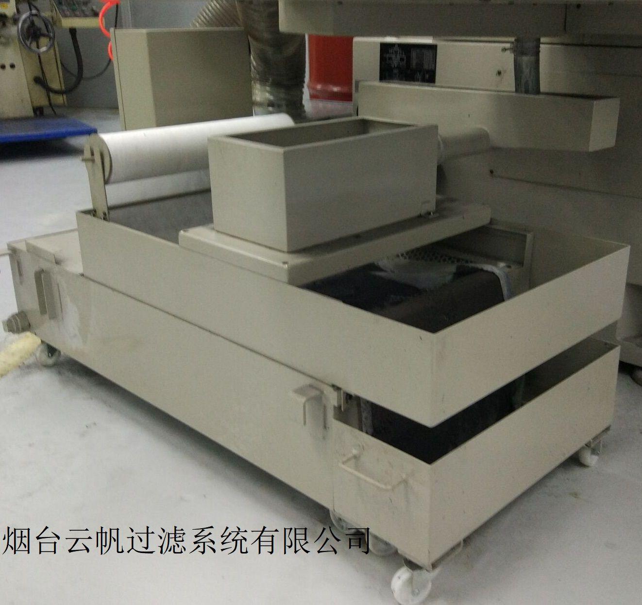 磁分离器与纸带过滤机及水箱组合