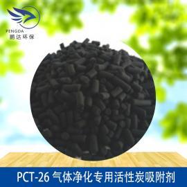 PCT-26 �怏w�艋��S没钚蕴课�附��