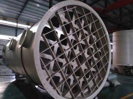 PPH吸收塔筛板、弯头优选九州阿丽贝防腐设备