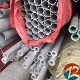 双相不锈钢管2205材质厚壁管 S31803无缝管DN50现货