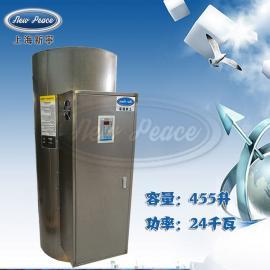 销售储热式热水器容积455L功率24000w热水炉