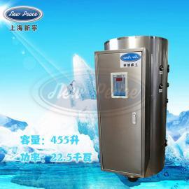 工厂容量455升功率22500瓦储热式电热水器电热水炉