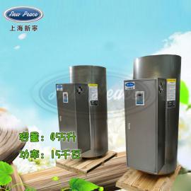 贮水式热水器容量455L功率12000w热水炉
