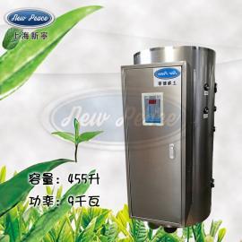 销售新宁热水器容量455L功率9000w热水炉