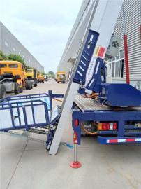 30米云梯搬家车 伸缩臂式高空作业车