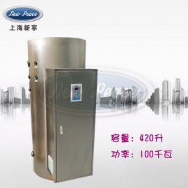 立式热水器容积420L功率100000w热水炉