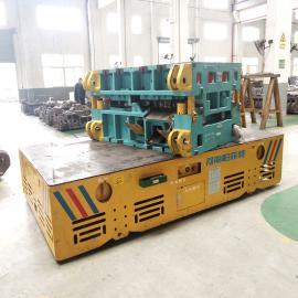 铸造车间运输无轨小型平台车 电动平车操作维修保养说明书
