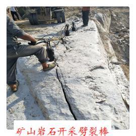高速修建岩石拆除分裂机