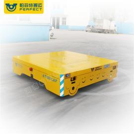 轮胎式电动平车 缓冲装置蓄电池轨道平板车 冲床送料机搬运车