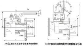 X643F-10C+气动四氟旋塞阀+四氟气动旋塞阀