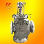 ZZYP-16B蒸汽稳压阀|自力式压力调节阀|蒸汽减压阀