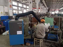 手工焊接氩弧焊气保焊 焊接烟尘净化器 焊烟净化器收集器