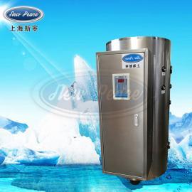 工�S容量420升功率80000瓦中央��崴�器��崴��t