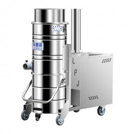 不锈钢工业吸尘器乐普洁LP22FC离心式380V脉冲反吹工厂除尘器