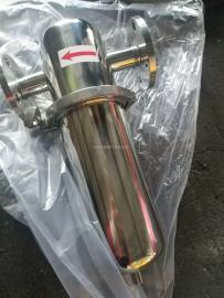 不锈钢蒸汽过滤器304除菌过滤器316L空气过滤器