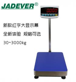 钰恒JWI系列电子秤JWI-710仪表 JADEVER台秤JWI-710-150kg