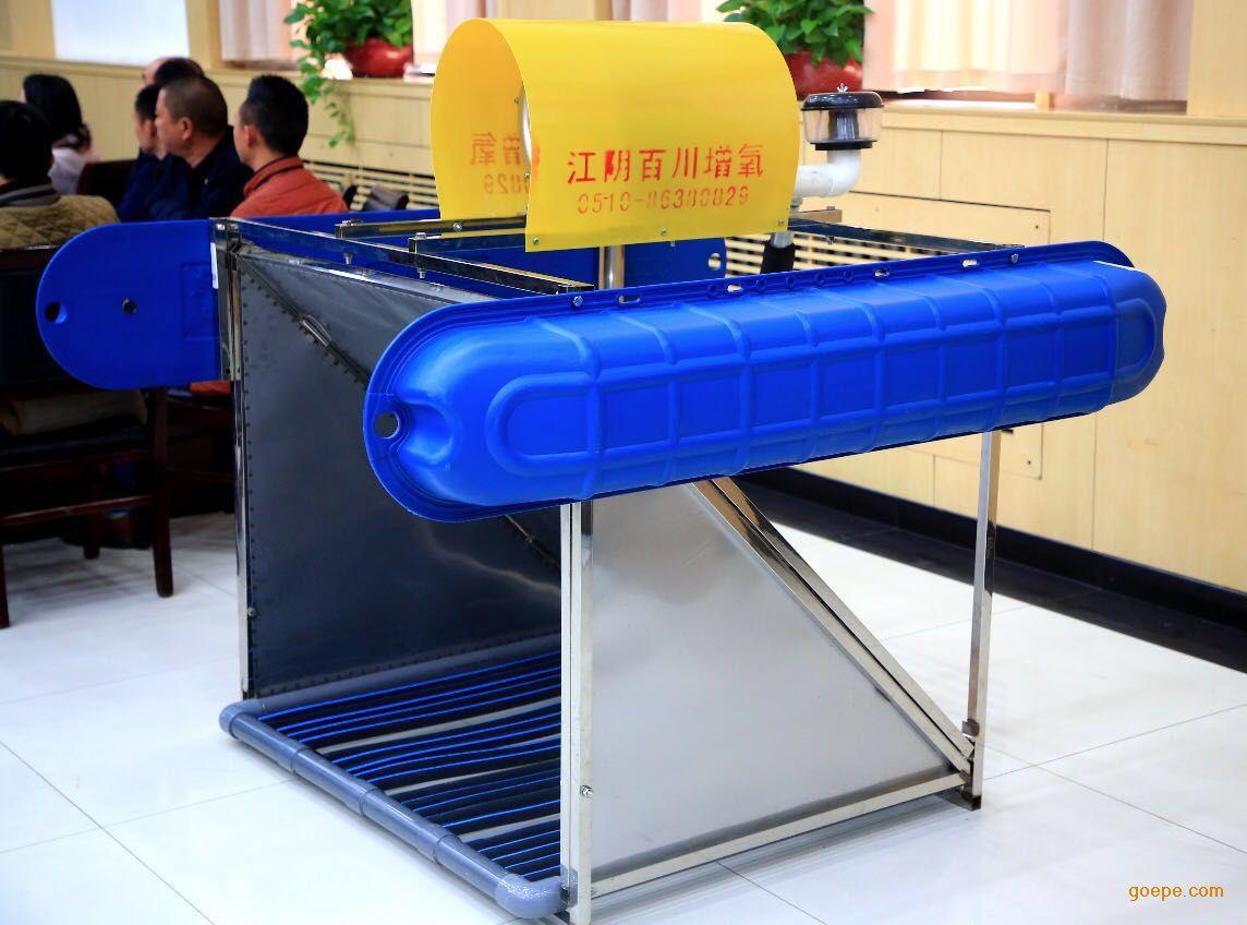 220V/380V百川牌1.3千瓦推水气提式微孔增氧机