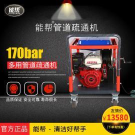 能帮G1716Q管道疏通机专业级大功率电动专业室外下水道