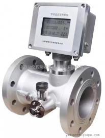AJWG铝合金材质法兰连接气体涡轮流量计