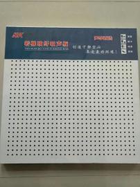 豪瑞岩棉吸声板产品密度小,化学稳定性强