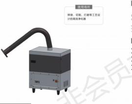 工厂烟尘净化器,实验室高效净化器