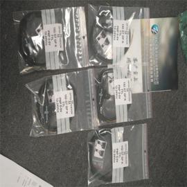 德��原�b哈恩�觳�HAHN-KOLB工具11020349