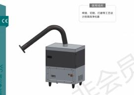 工业烟尘净化器,工业高效净化器