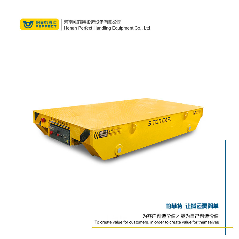 PERFT清洗房防水轨道台车 全方位移动地轨转运车 100吨地平渣包运输车BXC