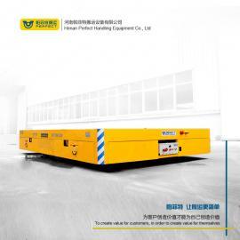 30吨拉货循迹运输实验无轨平车 制药企业车间搬运平板车电动台车