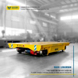 低压铁路轨道平板车 电动平车运输起重升降平台车1-500吨
