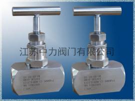 J61YSS进口不锈钢承插焊接针阀