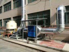 热处理淬火工艺净化油烟净化器 油烟收集 油雾过滤器