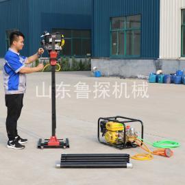 鲁探热销立架式背包钻机BXZ-2L便携式地质钻机 科勒动力