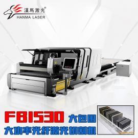 汉马激光碳钢不锈钢大功率激光切割机 大幅面金属激光切割机报价