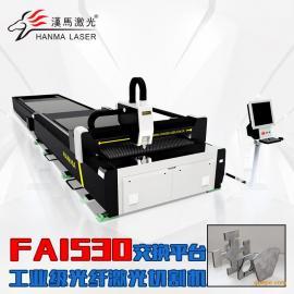 汉马激光1530碳钢双平台激光切割机 金属激光切割机