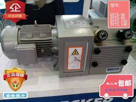 德国贝克真空泵DVT3.80吹吸两用 无油风冷高效节能