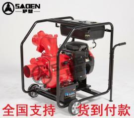 原装本田动力6寸细沙泵抽泥沙型号及功率