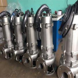 304不锈钢潜水排污泵WQP全不锈钢排污泵耐酸碱潜水污水泵