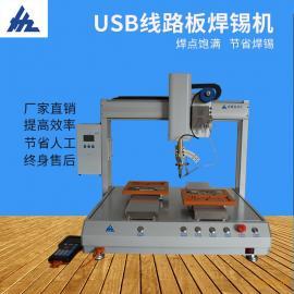 5331焊锡机 全自动送锡焊线设备 自动焊锡加锡机