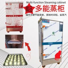 单开门12盘液化气蒸饭车节能电1袋面馒头蒸箱不锈钢天然气蒸柜