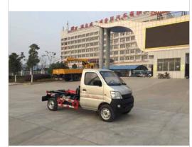 楚飞牌CLQ5020ZXX5SC型车厢可卸式垃圾车