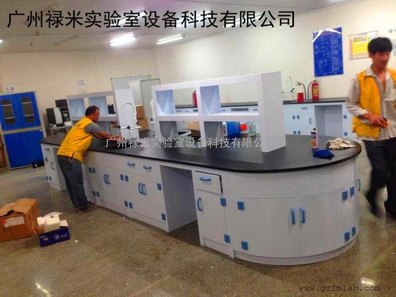 禄米实验室PP实验台 PP实验台