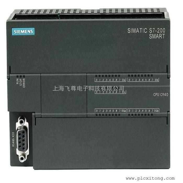 6ES72881ST300AA0 S7-200SMART??CPU ST30??????????