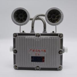 BCJ消防应急照明(自带蓄电池)|led双头防爆应急灯