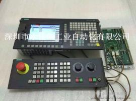6FC5203-0AD10-0AA0 SINUMERIK 840D西门子控制面板维修